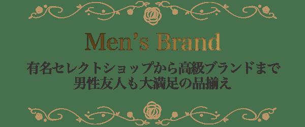 Friend men section1