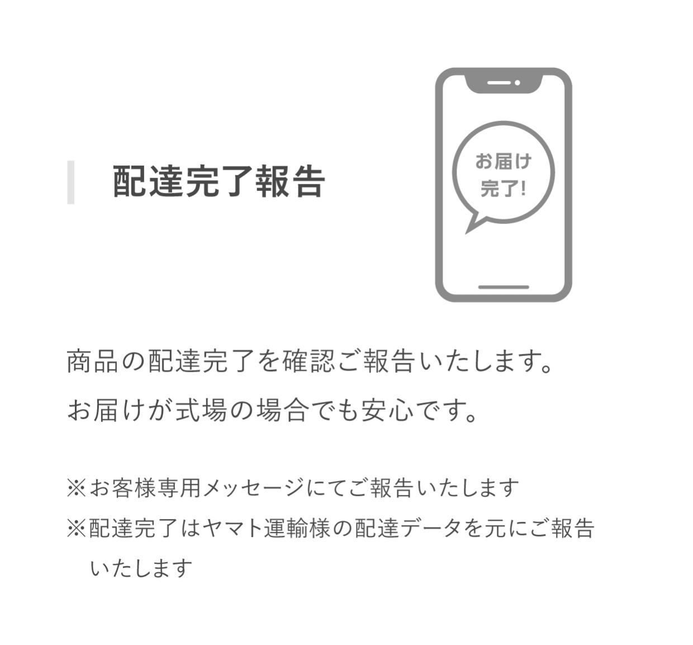 Info 01