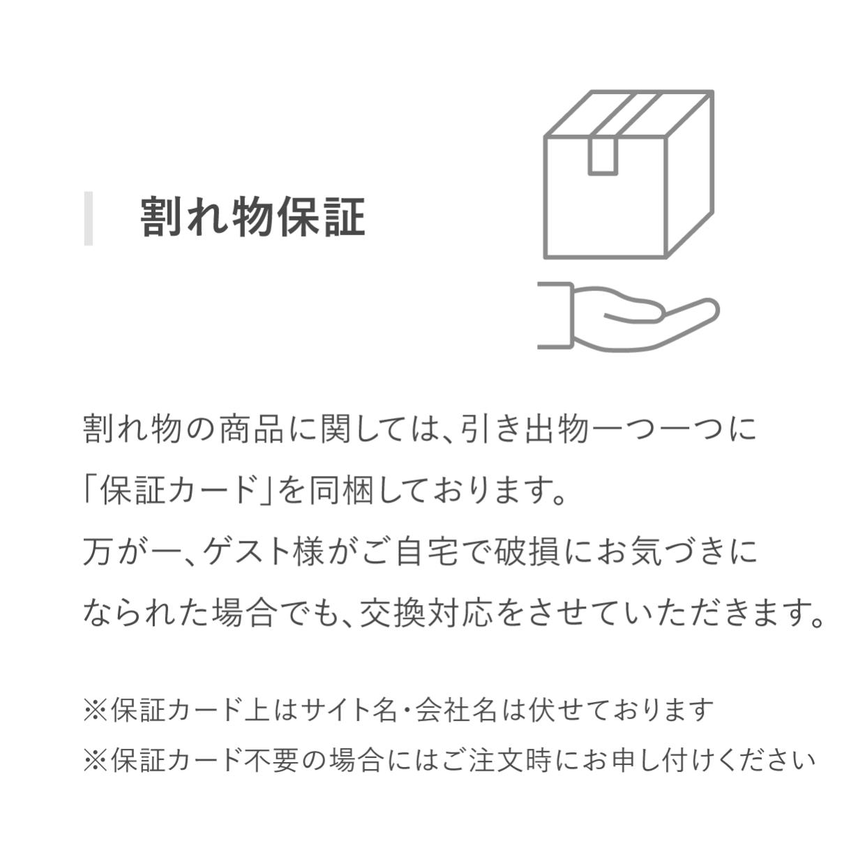 Info 03