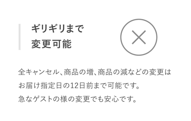 Info 04