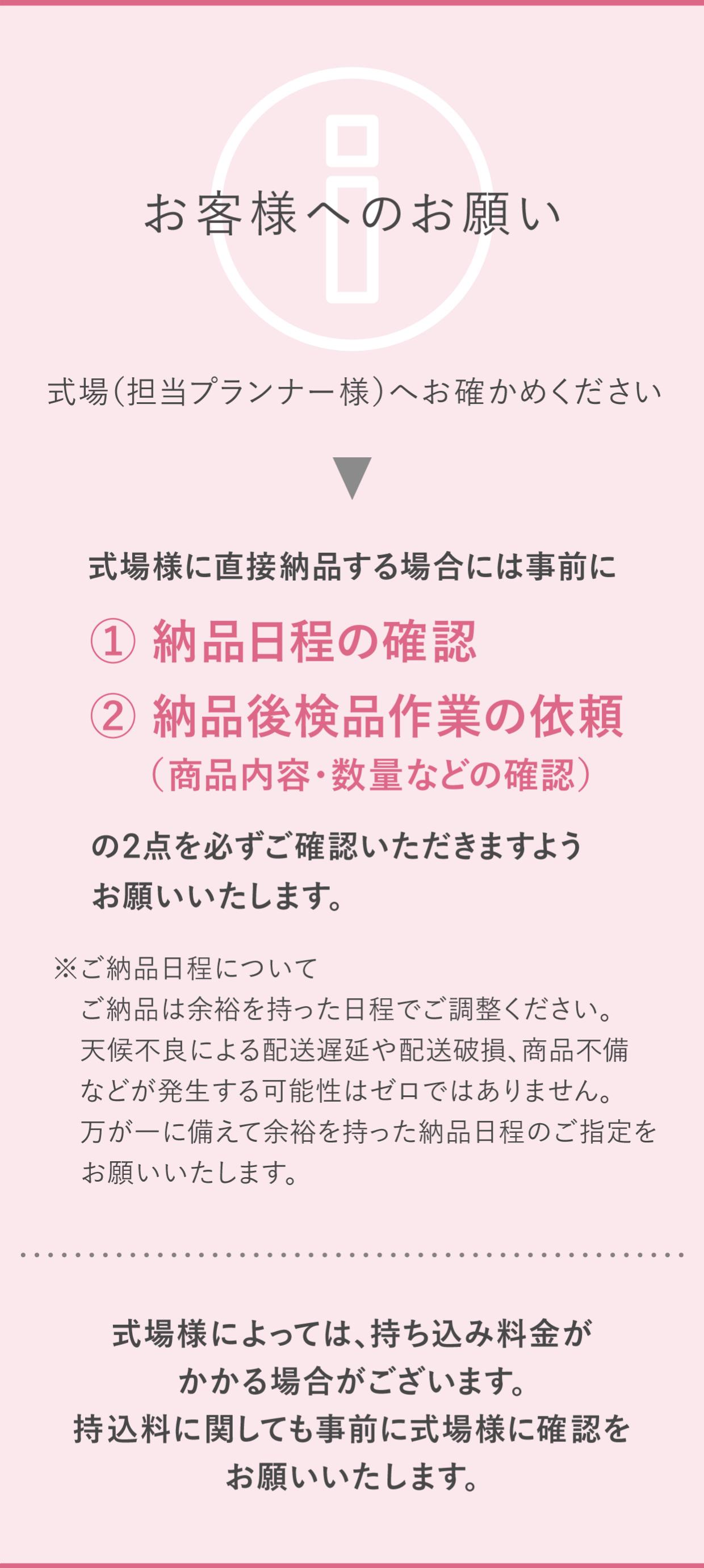 Info 05